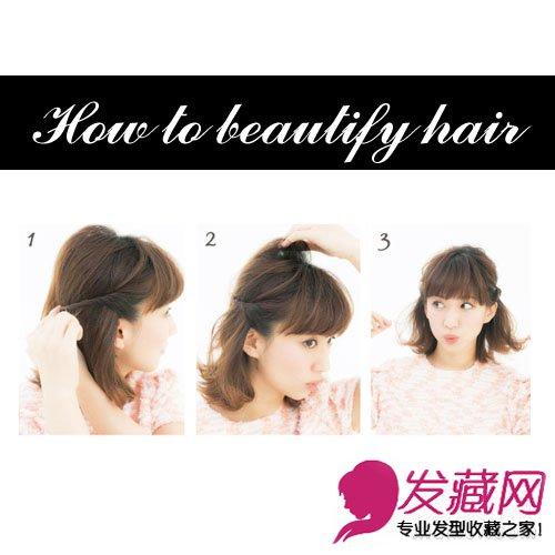 中长发怎么扎好看 简单又休闲的中长发型(5)