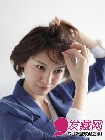 短发怎么扎好看 个性刘海短发蓬松别致发型(4)图片