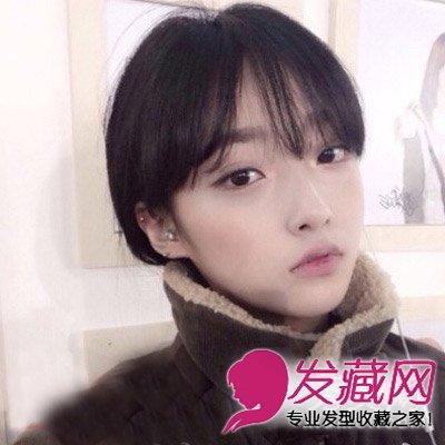 空气刘海素颜照