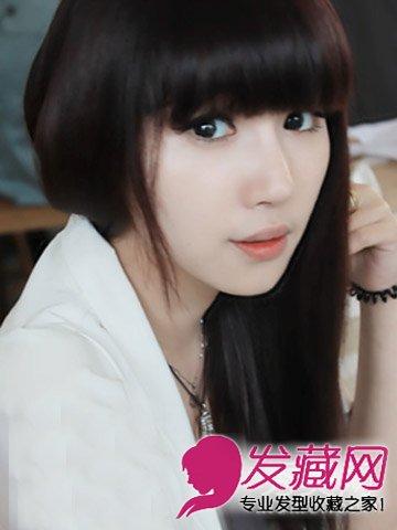 什么发型最显脸小 小清新齐刘海发型