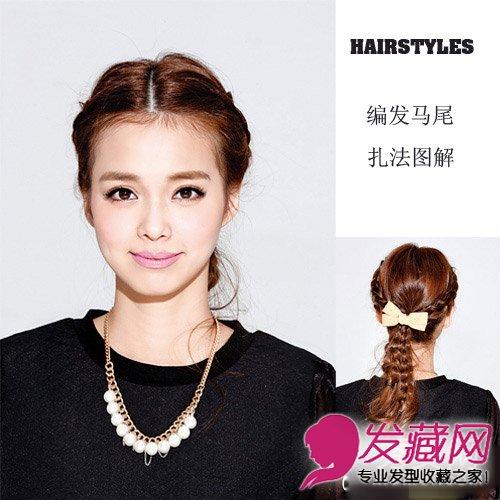 发型网 女生发型 女生马尾发型 > 中分的马尾扎发展现出精致脸型 编发
