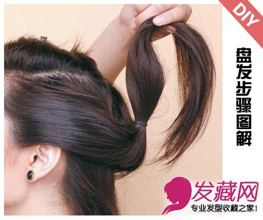 导读:盘发步骤图解: step1:留出前额的头发