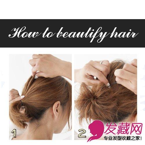 在头部分界线的位置绑头巾,并且固定. →天热就来编头发!
