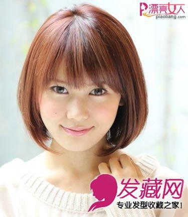 休闲短发发型 蘑菇头的发型清新可爱(2)