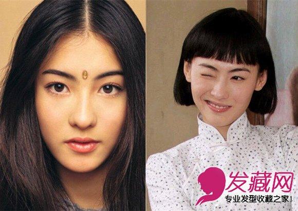 杨颖郭采洁 适合自己脸型的发型(5)