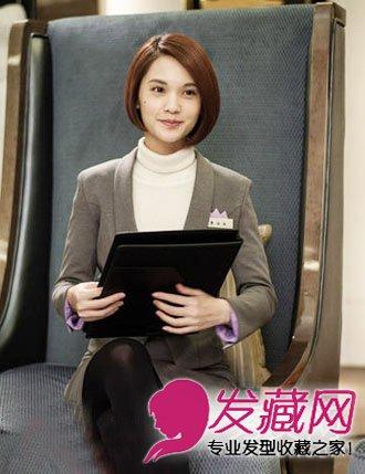利落率性的短发发型(3)  导读:杨丞琳发型三 灰色职业套装搭丝袜一副