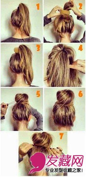 丸子头发型 > 教你扎丸子头发型 必学扎法图解(7)  导读:花苞型高发髻