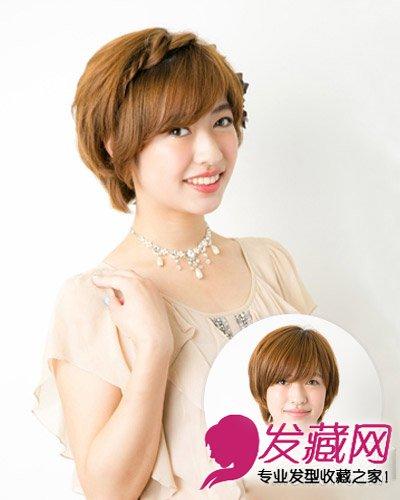 编发 发饰 俏丽可爱diy短发发型(2)