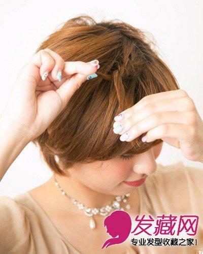 编发 发饰 俏丽可爱diy短发发型(5)