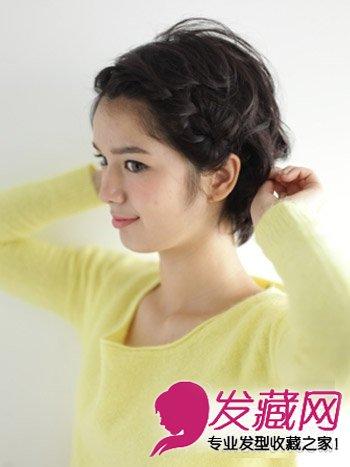 短发怎么扎起来 刘海编发简单有型(8)