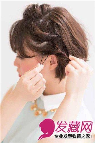 发型发型奢华简单编发低调显不同(5)好看短发的英文图片