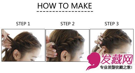 好发型不只有编发 超实用短发扎法图解(9)