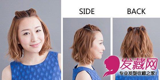 1 中分刘海扎发 中分的刘海简单不失可爱,且扎发潮流有范,让中短发