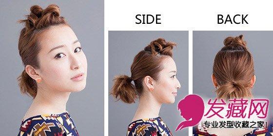 【图】中短发扎法 中短发个性十足(5)_短发发型_发藏网图片
