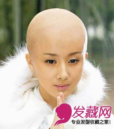 发型网 发型设计 明星发型 > 范冰冰光头尼姑造型 15位女星光头谁最美