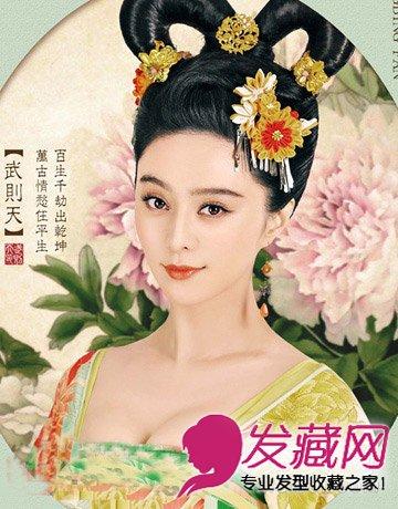 范冰冰张钧甯 武则天女主古装发型谁最美(8)图片