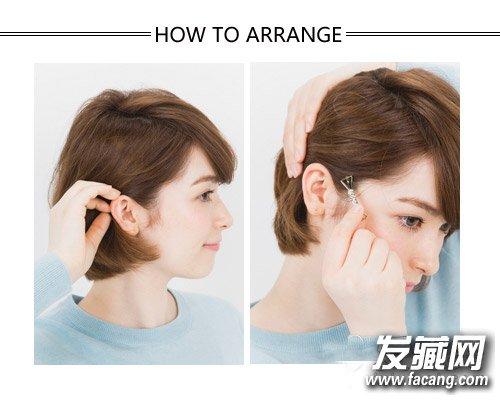 发型网 发型图片 短发发型图片