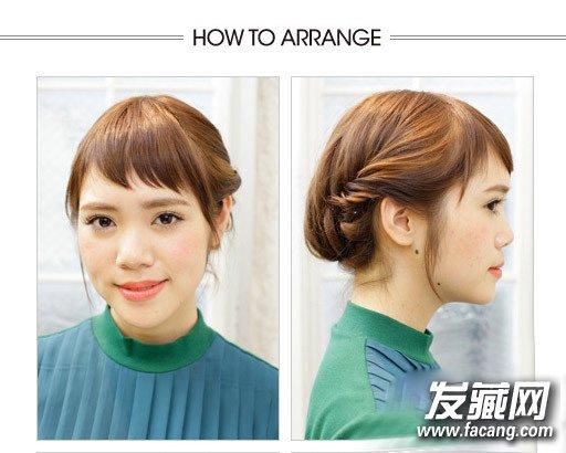 韩式中短发烫发发型