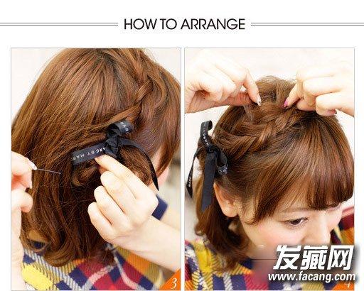 最新两边短发编发教程图解 diy辫子发型最优雅(4)