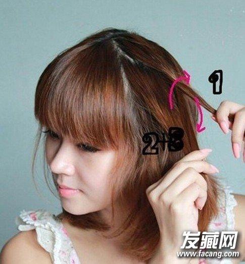 【图】齐肩发编发发型扎法步骤教程(2)