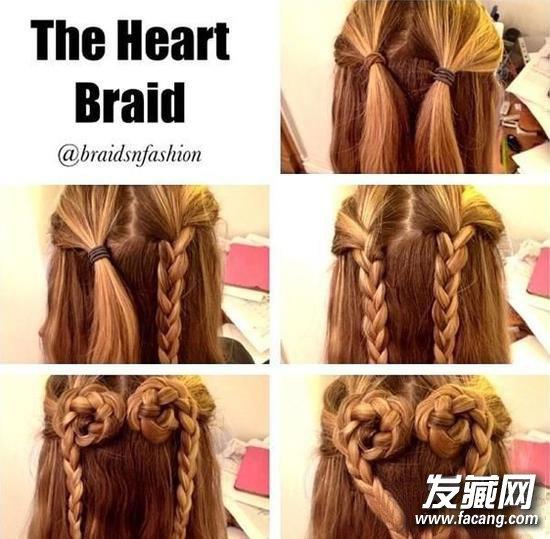 心形发型扎法步骤