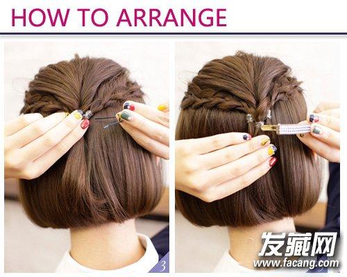短发编发教程(4)  导读:step 3:将头顶区后面的头发扎成一条宽松马尾