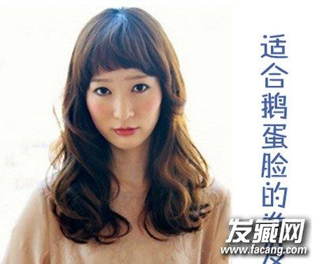 无刘海卷发发型设计 完美修饰鹅蛋脸(5)