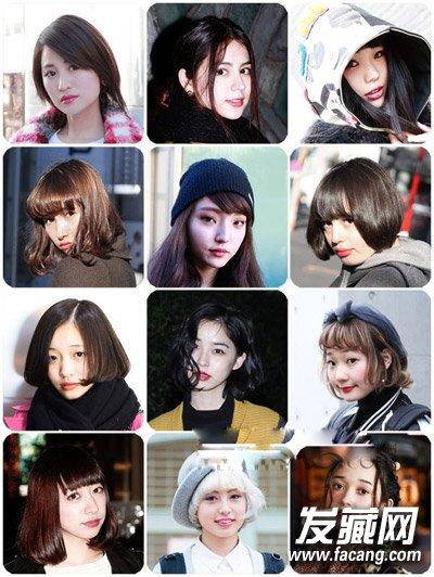 选对发型秒变可爱娃娃脸 →发型和脸型的正确配法 选对了瘦脸又减龄