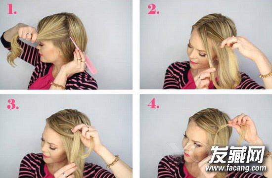 STEP1:从头顶一侧分出一绺头发准备用来编麻花辫;   STEP2:分成2股而不是3股哦!   STEP3: 将2股头发交叉;   STEP4:与传统3股辫编法不同的是,这个是用2股头发像系扣一样系出来的哦!