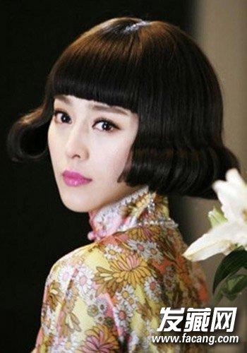 欧美日韩女星都疯这发      范冰冰的造型一直很百变,复古的波波头