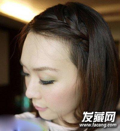 短发刘海编发教程图解