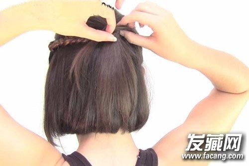 发型网 发型图片 短发发型图片 > 刘海的简单编织 2款实用短发扎发图片