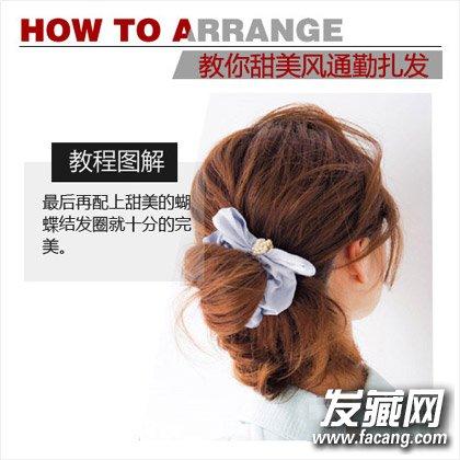 齐刘海甜美半扎,斜刘海双花苞头发型 3款通勤风扎发教程(7)