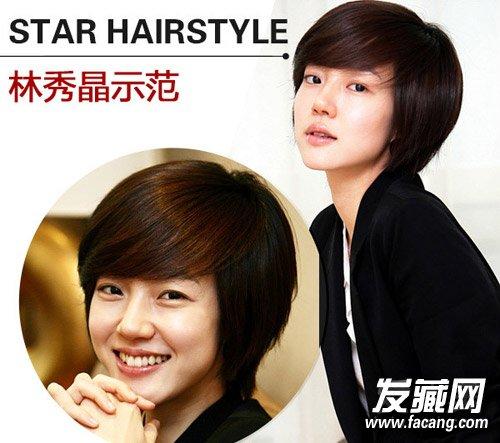 斜刘海遮盖额头突出 →boy风的短发清爽 韩国明星小男孩短发发型图片