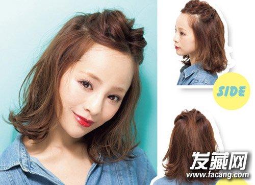 中短发怎么扎好看 清爽有气质中分刘海搭配(3)图片
