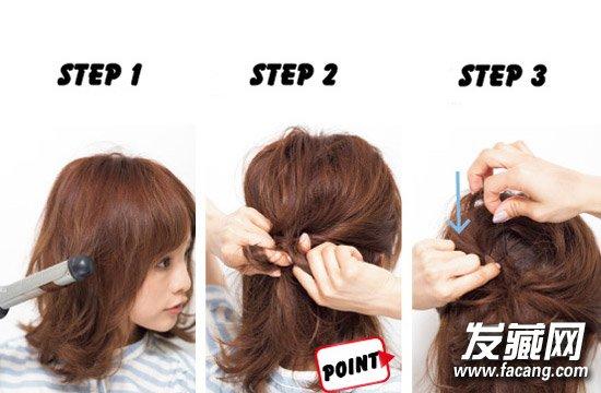 中短发怎么扎好看 清爽有气质中分刘海搭配(6)图片