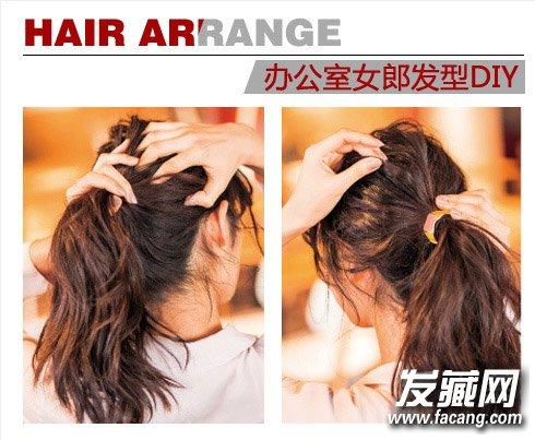 彰显了随性的气场,使得枯燥严肃的办公室氛围变得轻松自然。    这款看似随意的发型其实心思不少,尤其是高耸的后脑部位头发,与发型整体卷卷的线条毫不违和。    要达到随性的效果,用手指代替梳子梳理头发是关键,选择一个有特色的发圈可以增添活力,最后别忘了再抓蓬松头顶的头发哦!