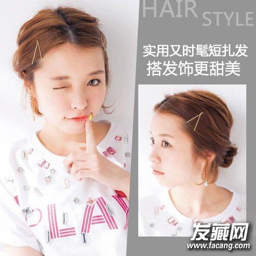 步骤图解 step 1:头发中分,再用手当梳子,慢慢将 →把假发都上交国家