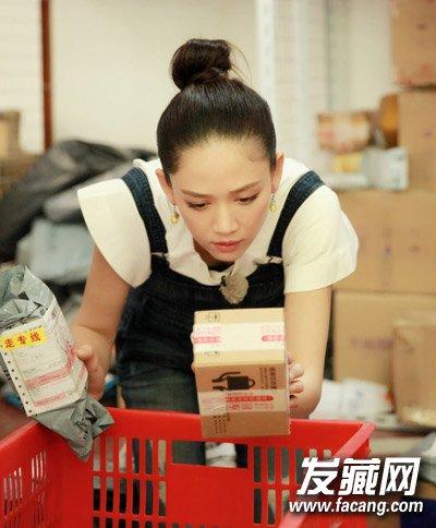 【图】陈乔恩怀孕《极限烫发》扎发丸子发型挑战早期可以助阵尖吗图片