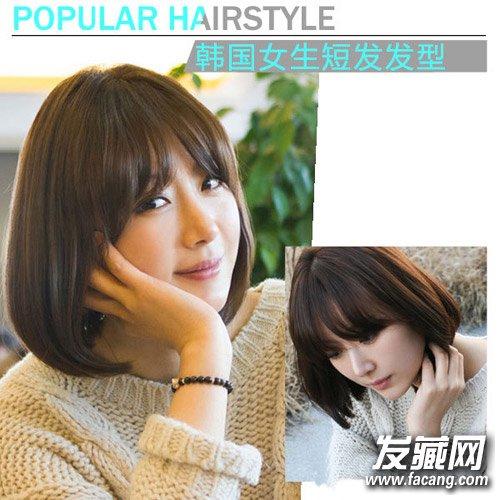 这款发型适合可爱娃娃脸的女生亦或者脸型小的女生剪会显得更加清纯动