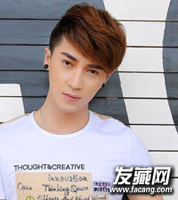 男生发型 韩式男发型
