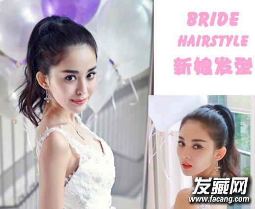 古力娜扎郑爽 新娘发型也要撕图片