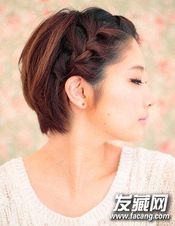 韩式发型 短发可爱辫子
