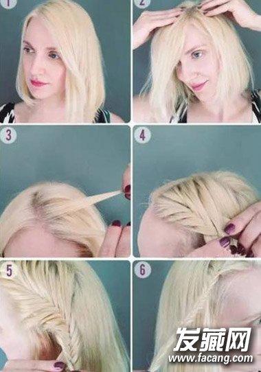 外国人教你扎辫子 扭一扭扎出好发型