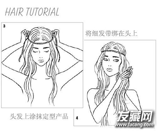 中分蓬松卷发发型设计 学赵丽颖做文艺女神(3)