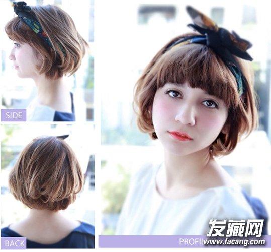 标准的齐耳短发造型(2)图片