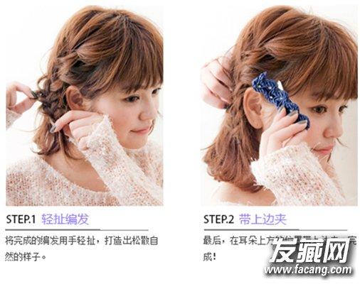 短发怎么扎好看? 标准的齐耳短发造型(4)图片