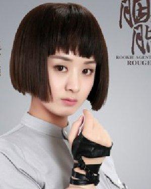 齐刘海学生头搭配衬衫 赵丽颖新剧发型图片图片