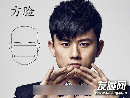 男生发型也看脸 发型与脸型正确搭配(3)