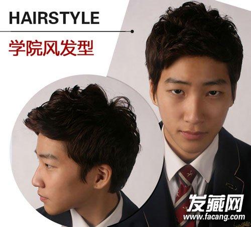 新学期男生发型 剪三七分西装头发型(6)图片